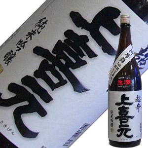 酒田酒造 上喜元 純米吟醸 超辛 阿摩羅 1.8L【要冷蔵】