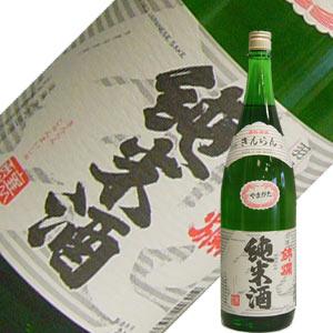 後藤康太郎酒造店 羽陽錦爛 純米酒 1.8L