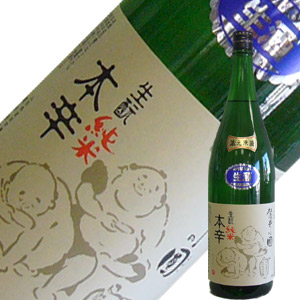 麓井 きもと純米酒本辛 生原酒 1.8L【要冷蔵】【R1BY】