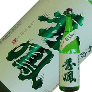 秀鳳酒造場 秀鳳 純米大吟醸 玉苗 原酒 1.8L