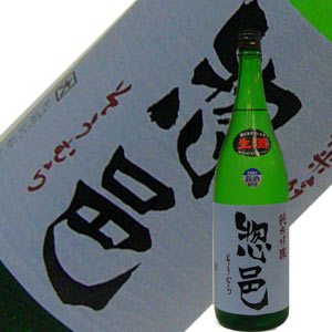小桜 純米吟醸 惣邑(そうむら)生酒 1.8L【H29BY】