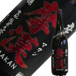 初孫 摩漢(まかん)辛口 純米大吟醸 1.8L