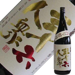 菊勇 三十六人衆 美山錦 純米大吟醸 六号プラス 1.8L