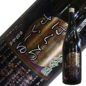 竹の露 はくろすいしゅ 純米大吟醸 円熟 1.8L
