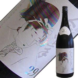 【ごく僅かの特約店のみ】亀の井酒造 くどき上手 Jr White Beauty 雪女神29% 1.8L