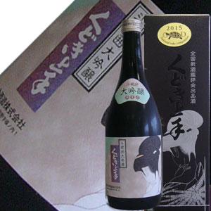 亀の井酒造 くどき上手 大吟醸 出品酒 720ml【R1BY】【季節限定】【数量限定】