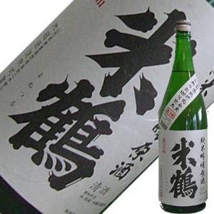 米鶴酒造 米鶴 純米吟醸 出羽の里 原酒 1.8L