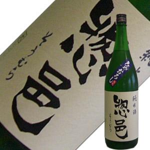 長沼 惣邑 純米酒 出羽の里ひやおろし 1.8L【H28BY】