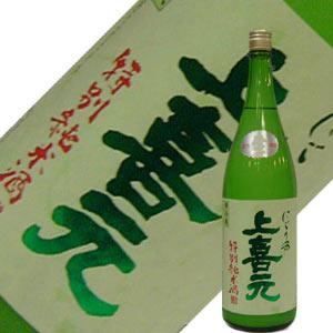 酒田酒造 上喜元 特別純米にごり酒 1.8L【要冷蔵】【H30BY】