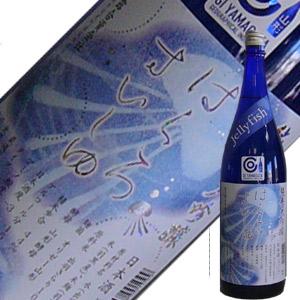 竹の露 はくろしゅいしゅ 純米大吟醸 Jellyfish 1.8L