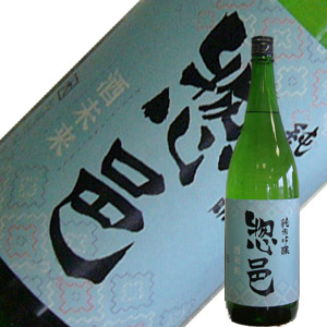 長沼 惣邑 純米吟醸 酒未来 1.8L