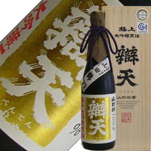 辨天(べんてん)極上 大吟醸原酒 山田錦 720ml