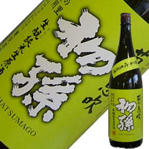 【残り僅か】初孫 きもと純米酒 苗の息吹(なえのいぶき) 原酒 1.8L【R1BY】【要冷蔵】