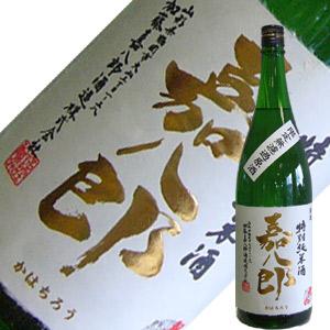 大山 特別純米酒 嘉八郎(かはちろう)無濾過 原酒1.8L