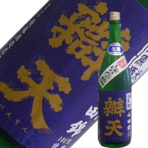 後藤酒造店 辯天(べんてん) 生原酒 山田錦 純米酒 1.8L【H28BY】【要冷蔵】
