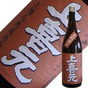 酒田酒造 上喜元 純米吟醸 出羽燦々 本生 50% 1.8L 【要冷蔵】【H29BY】