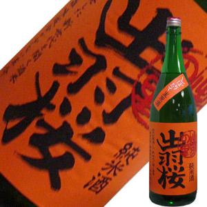 出羽桜酒造 出羽桜 純米酒 出羽の里 生原酒 1.8L 【要冷蔵】【R2BY】