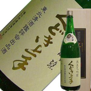 亀の井酒造 くどき上手 純米大吟醸 山田錦35%出品酒 1.8L