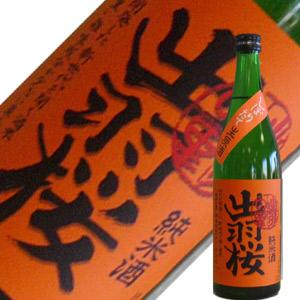 出羽桜酒造 出羽桜 純米酒 出羽の里 生原酒 720ml 【要冷蔵】【H30BY】