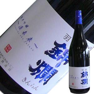 後藤康太郎酒造店 羽陽錦爛 純米吟醸 酒未来 1.8L