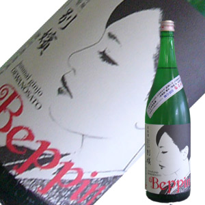 鯉川酒造 鯉川 純米吟醸 出羽の里 1.8L【別嬪ラベル】