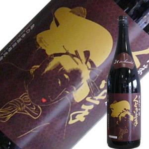 亀の井酒造 くどき上手 Jr 純米大吟醸 ショコラ 1.8L 【H30BY】