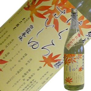 竹の露 白露垂珠はくろすいしゅ 純米大吟醸 出羽燦々 秋上がり 1.8L
