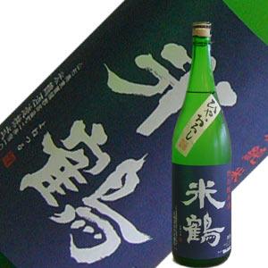 米鶴 純米 原酒 ひやおろし 1.8L