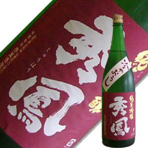 秀鳳酒造場 秀鳳 純米吟醸 ひやおろし 1.8L