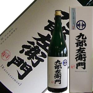 新藤酒造店 九郎左衛門 大吟醸 雪女神 720ml