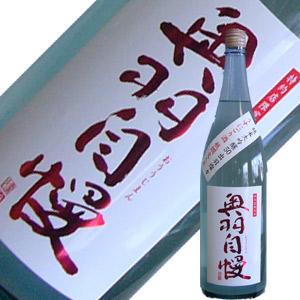 奥羽自慢 純米大吟醸 出羽燦々 うすにごり酒 瓶火入れ 1.8L