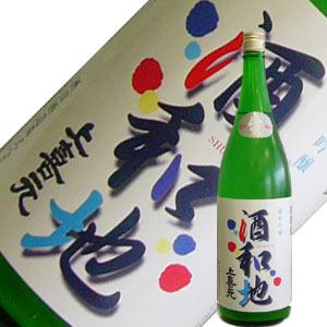 酒田酒造 上喜元 純米吟醸 活性にごり 酒和地(しゅわっち)1.8L【要冷蔵】