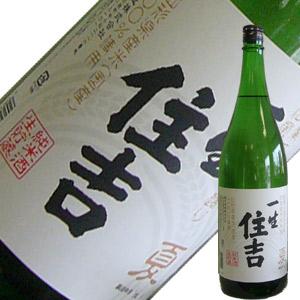 樽平酒造 純米酒 一生住吉 夏 1.8L 【H30BY】