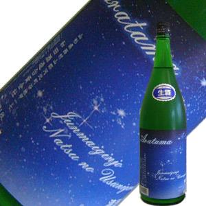 和田酒造 あら玉 純米吟醸 夏のうすにごり 1.8L【要冷蔵】