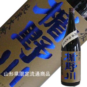楯の川酒造 楯野川 純米大吟醸凌冴(りょうが) 1.8L山形県限定流通商品・数量限定!