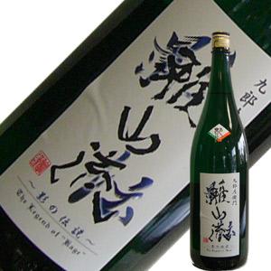 新藤酒造店 雅山流 新・影の伝説 艶(えん) 純米大吟醸 1.8L