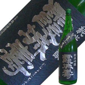 寿虎屋酒造 霞城寿 純米吟醸 おりがらみ生酒 1.8L【要冷蔵】