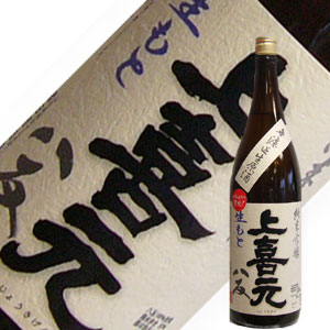 酒田酒造 上喜元 純米吟醸 八反 無濾過生原酒720ml【要冷蔵】【H27BY】