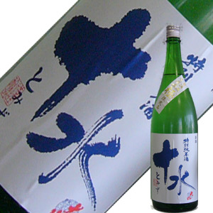 加藤嘉八郎酒造 大山 特別純米酒 十水とみず 無濾過原酒1.8L 【要冷蔵】