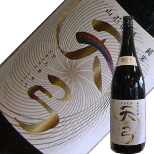 東の麓酒造 東の麓 天弓(てんきゅう)純米大吟醸 藍天(らんてん)1.8L
