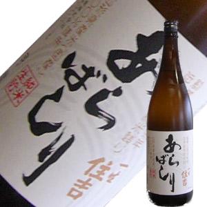 樽平酒造 純米酒 一生住吉 あらばしり1.8L【H30BY】