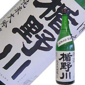 楯の川酒造 楯野川 清流 純米大吟醸 無濾過生原酒 720ml【要冷蔵】【H28BY】