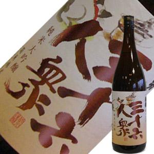 菊勇 三十六人衆 ゆったり 純米大吟醸 1.8L