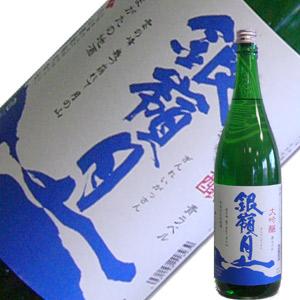 月山酒造 銀嶺月山 大吟醸 青ラベル 1.8L 【H27BY】