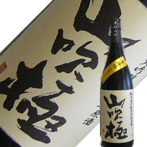 朝日川酒造 山吹極 番外編・山田錦 純米大吟醸 1.8L【H27BY】【H28年11月蔵出し】