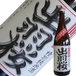 出羽桜 山廃 特別純米酒 ひやおろし1.8L【H30BY】