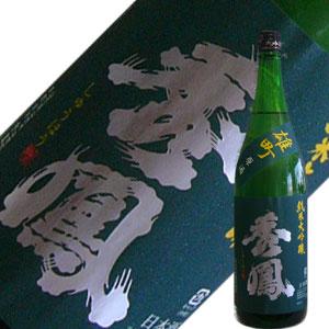 秀鳳酒造場 秀鳳 純米大吟醸 雄町 原酒 1.8L