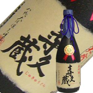 寿虎屋酒造 霞城寿 大吟醸 寿久蔵 720ml