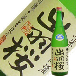 出羽桜酒造 出羽桜 純米吟醸 出羽燦々 720ml【要冷蔵】