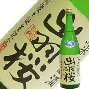 出羽桜酒造 出羽桜 純米吟醸 出羽燦々1.8L【要冷蔵】